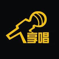 西安优诺迪智能科技有限公司