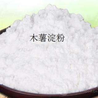 进口泰国木薯淀粉批发 木薯粉 进口淀粉 优质淀粉 淀粉批发商 淀粉进口商