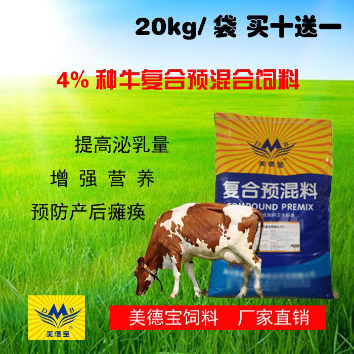 瘦牛弱牛或老牛要进行强行育肥办法