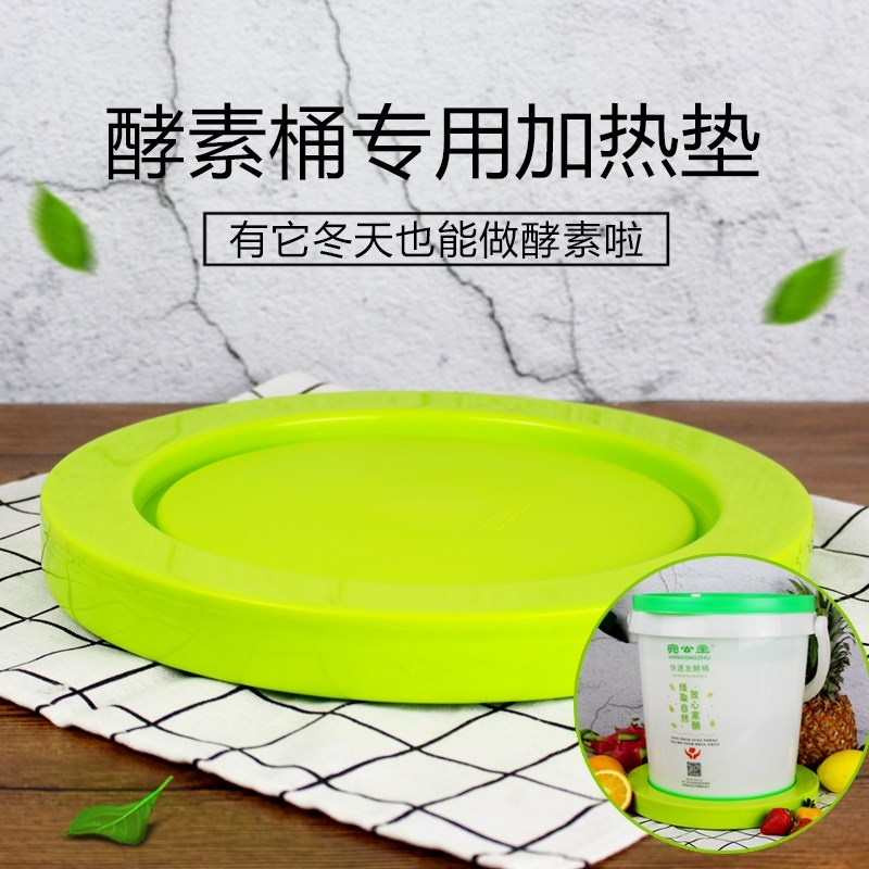 酵素桶的加热垫酵素妈妈专用恒温发热垫10L 5L水果发酵桶工厂