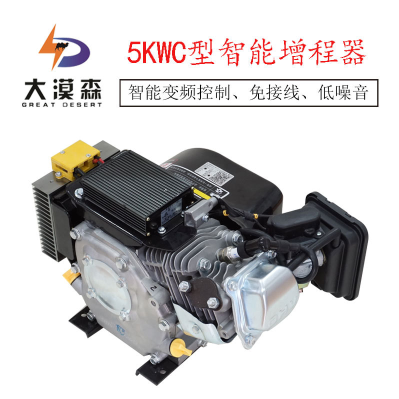 小型发电机增程器厂家直销5KW60V27极纯铜电芯223动力