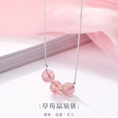 供应 纯银项饰韩版可爱三颗草莓晶串项链招桃花转运