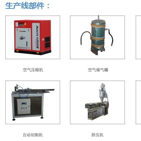 wxht2E2M 熔喷机_pp棉滤芯设备