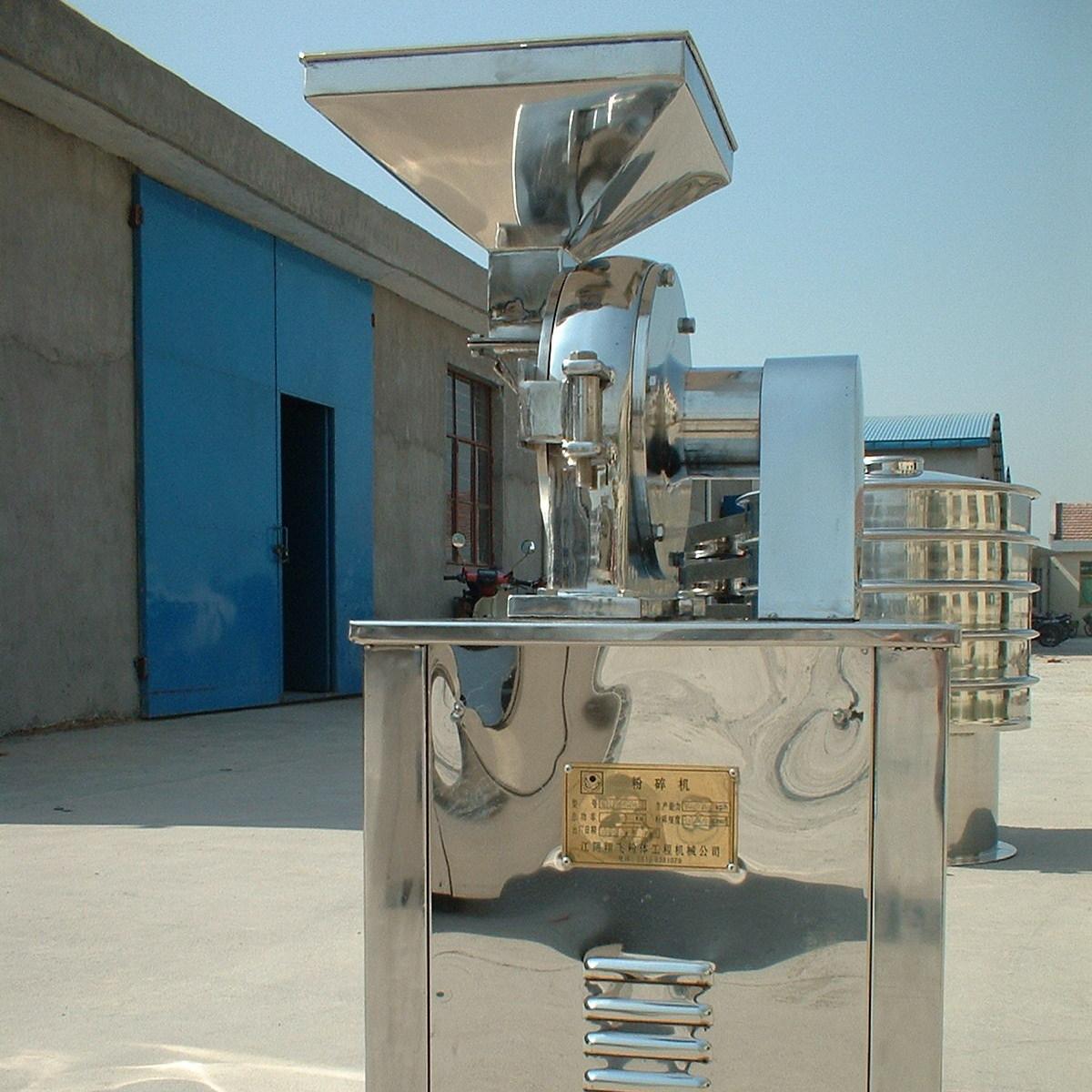 无锡杰琪祥直供WDJ-250涡轮粉碎机 高效粉碎白糖砂糖等