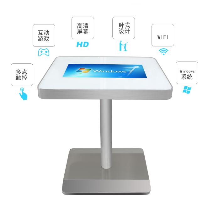 鑫飞22寸智能餐桌触摸屏一体机液晶显示器多功能点餐系统智慧餐厅收银一体机