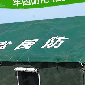 户外工地施工工程棉帐篷民用加厚帆布防雨抗震救灾大型养殖房