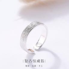 供应 纯银手饰气质简约风电银拉丝细纹开口可调节戒指