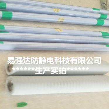 防静电粘尘辊550mm易强达品牌创新研发硬度除尘更容易安装