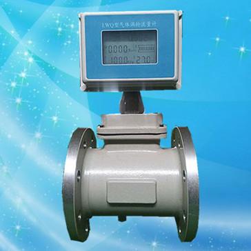 耿记仪表气体涡轮流量计 测天然气 温压补偿型 脉冲信号  标准电流信号 通讯协议