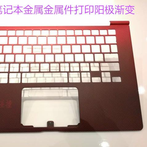 重庆HP金属3D打印专业表面处理