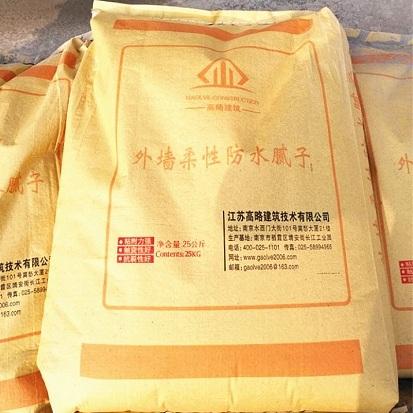 高略优质外墙柔性抗裂腻子粉可包工包料有施工资质