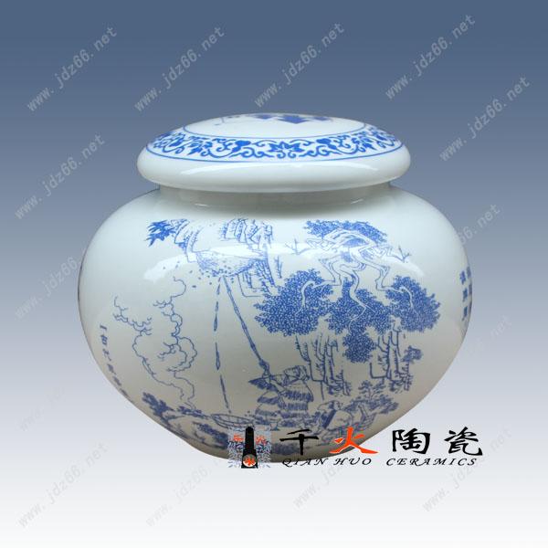 陶瓷罐子厂家直销 定做各类的陶瓷罐子