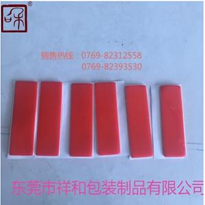 东莞供应单个产品2.0白色亚克力泡棉胶汽车等装饰