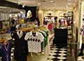 2018年上半年纺织服装行业销售稳步增长