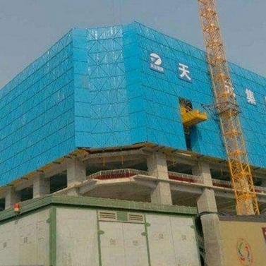 建筑防护爬架网 工地高空施工安全防护网 圆孔网生产厂家
