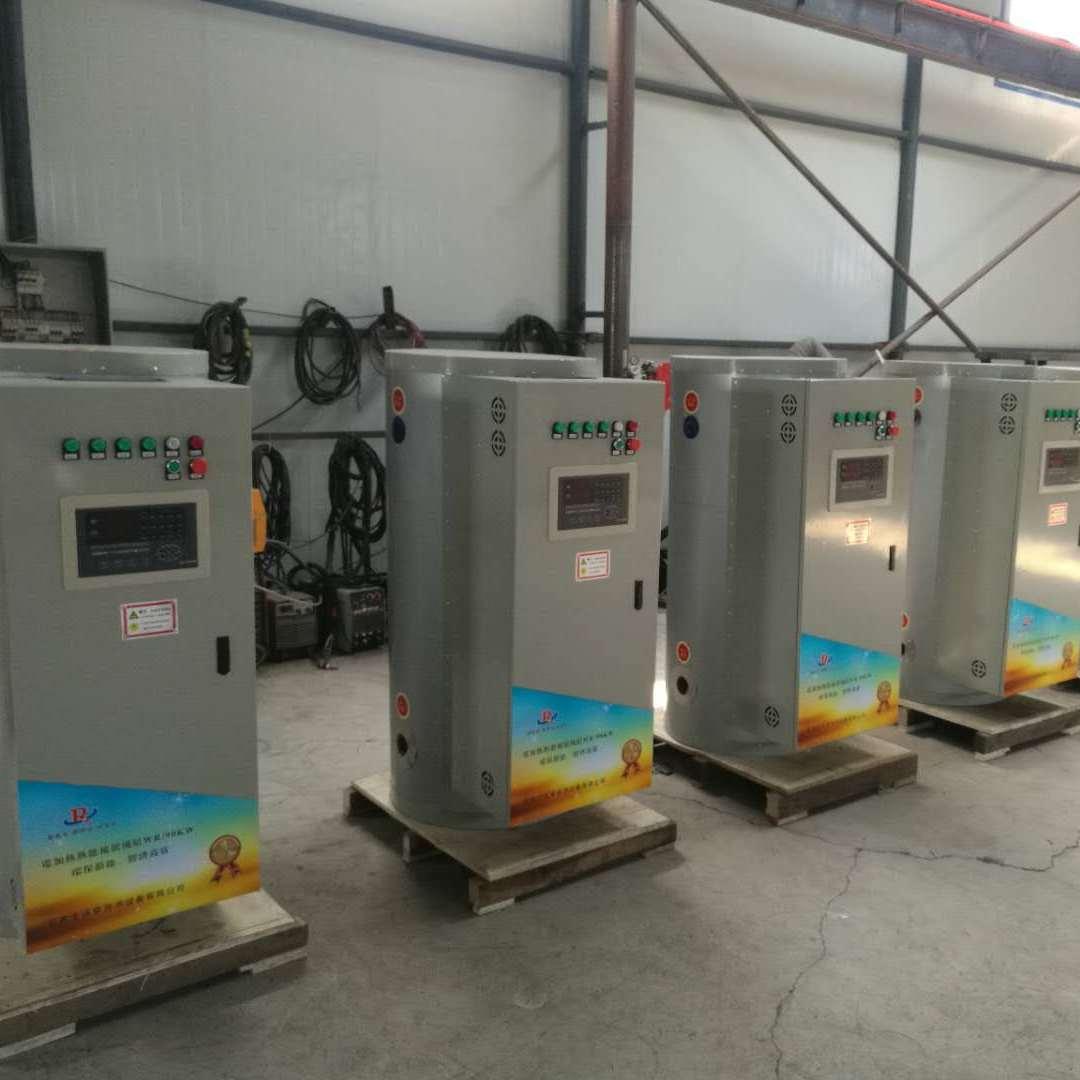 商用储水式电热水器