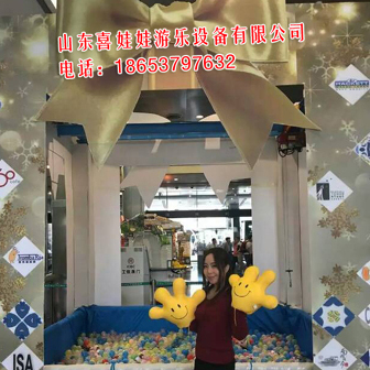 山东租售大型户外游乐设备亲子娃娃机供应商