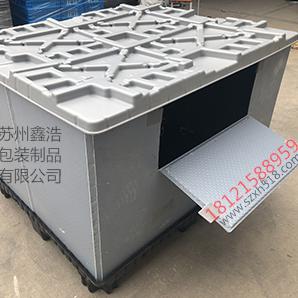 吉利天地盖围板箱供应商1210-980围板箱|苏州鑫浩报价