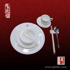 供应陶瓷酒店餐具定做的厂家