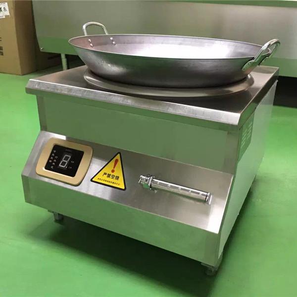 厨房电磁炒炉  商用8000瓦电磁炉 8千瓦电炒灶 沙县小吃饭店电灶