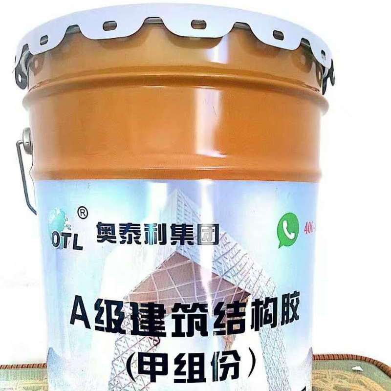 贵州碳纤维胶厂家直供 碳胶新闻资讯