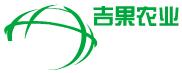 云南吉果农业