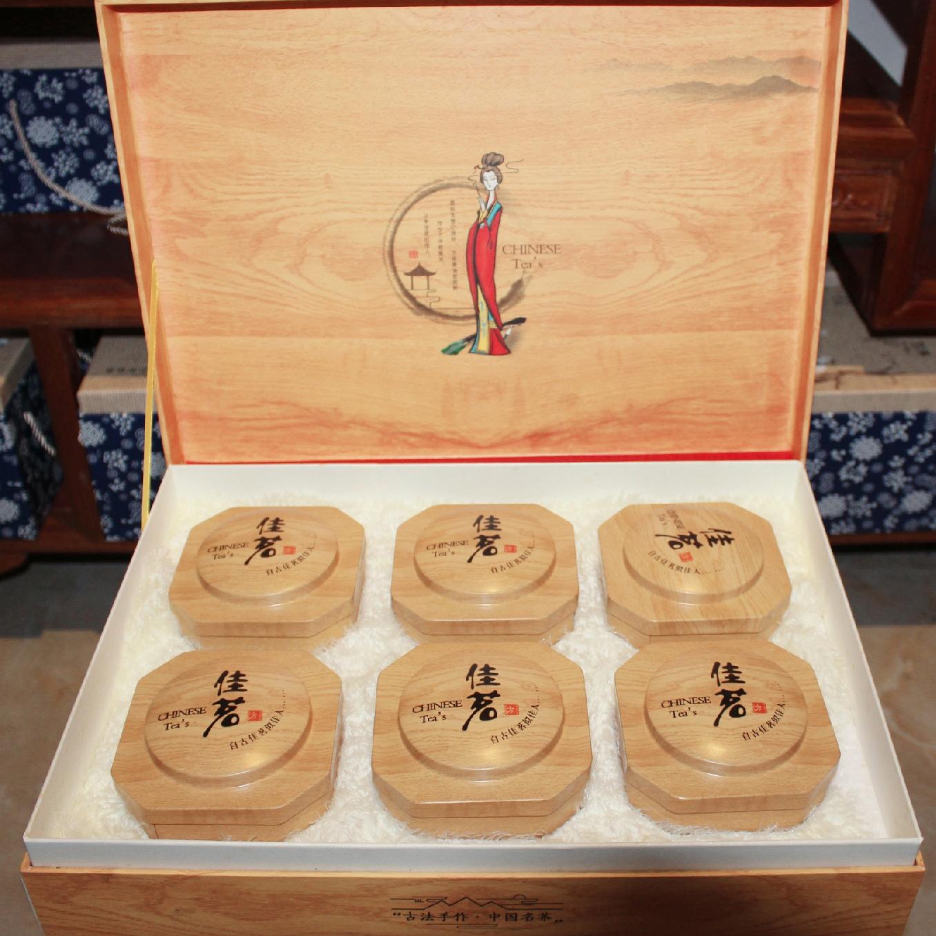 木竹山红茶,富硒茶,采用典型工艺制作而成....