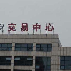 杭州到邯郸物流专线_杭州到邯郸货运专线