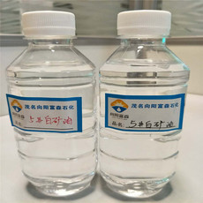 茂石化5號工業級白油