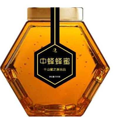 平武县正宗的蜂蜜一斤一瓶