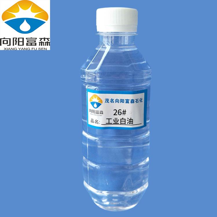 广东发货26号工业白矿油优质白油 欢迎试样