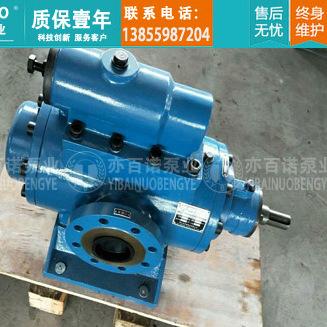 出售亦百诺泵业生产HSNH1300-44液压螺杆泵整机及备件