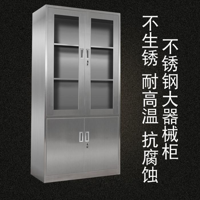 郑州柜之友不锈钢大器械文件柜厂家直销