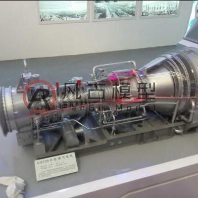高端精品工业模型_电力模型_北京凡古模型专业制作