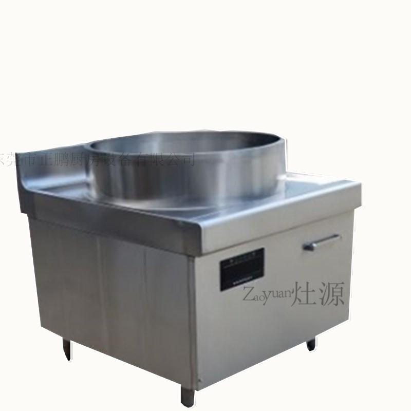 卤肉锅图片 电磁卤煮锅 商用卤肉锅 商用卤熟食大型电卤锅