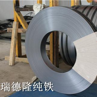 瑞德隆DT4太钢纯铁带