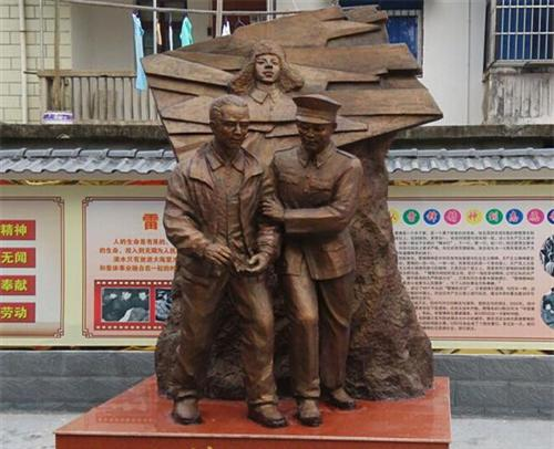 安徽丰锦(在线咨询)_合肥雕塑_人物头像雕塑