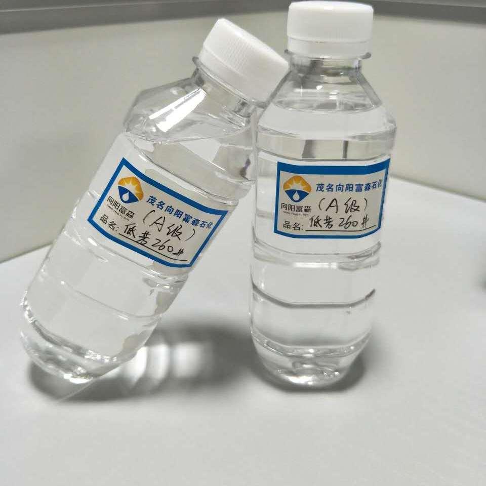 茂名石化厂家供应260号高芳溶剂油 量大价美