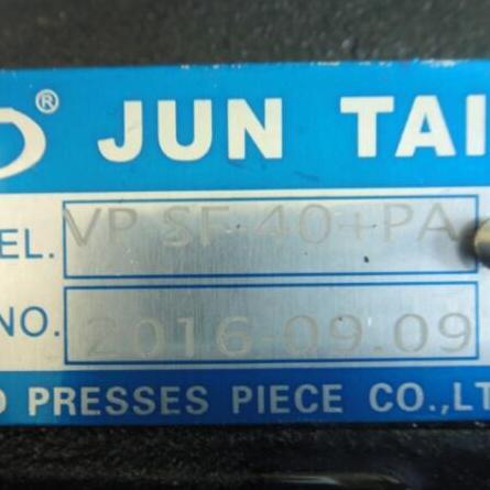 原装骏泰 台湾JUNTAI骏泰低压变量叶片泵VP-12F-A1