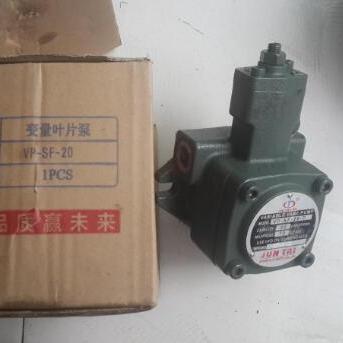 双联泵台湾JUNTAI骏泰低压变量叶片泵VP-15F-A1