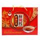 【陕北榆林特产】吴堡薛海则鲜碗托160gx16 纯荞面凉粉面食小吃