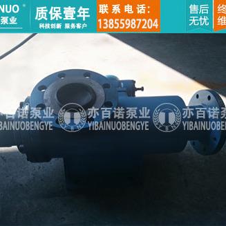 出售防爆润滑螺杆泵HSND120-42W1