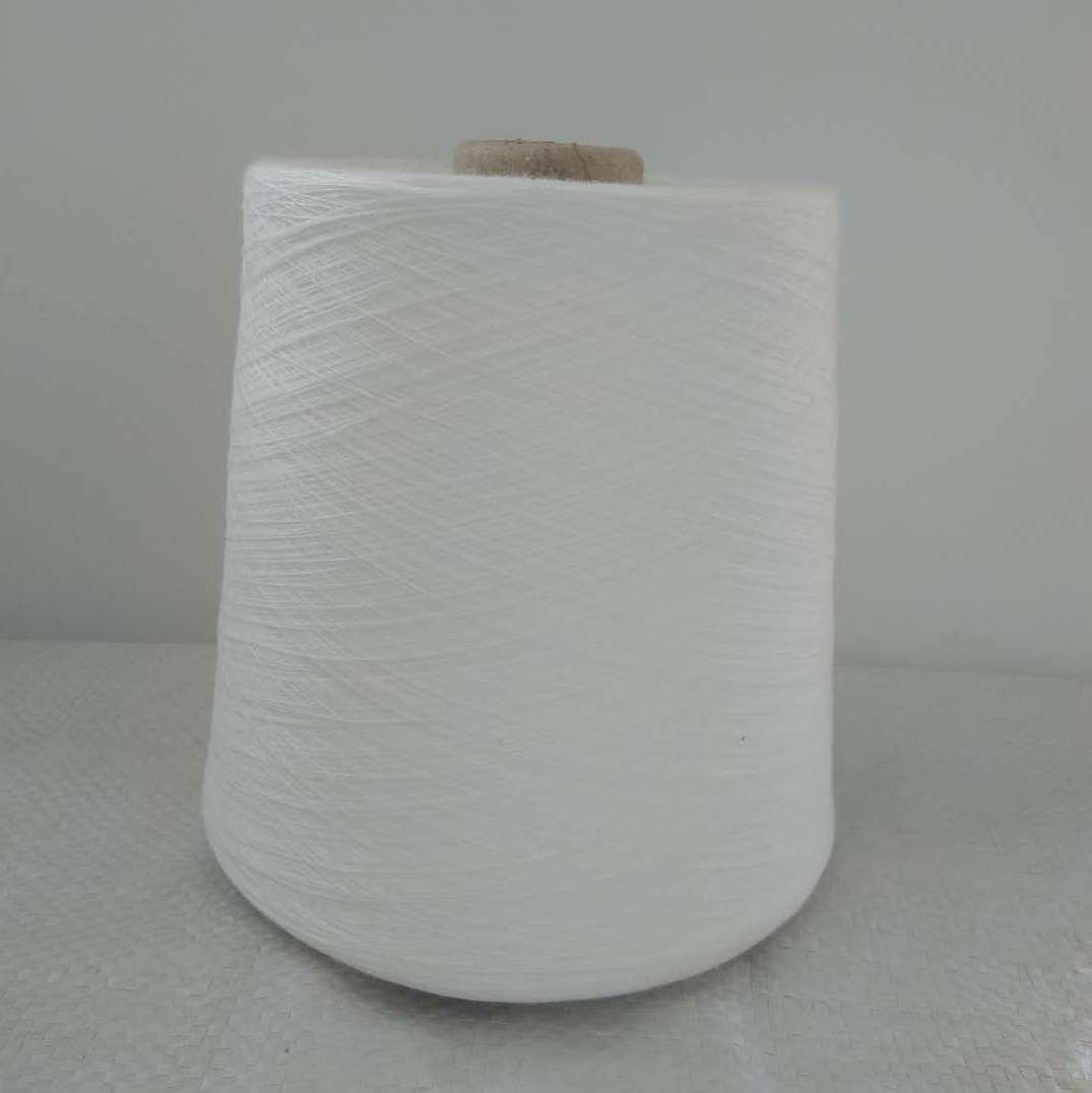 TC6535 402环锭纺涤棉混纺合股纱40支合股