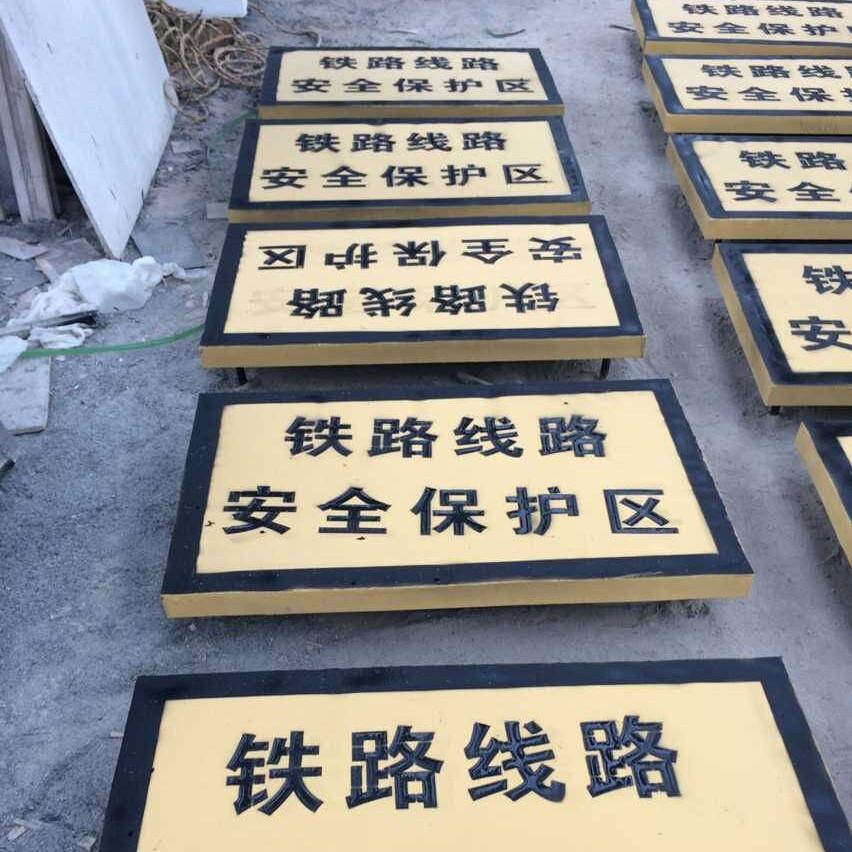 中国广东省广州市标志桩