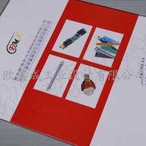 做画册1沙井宣传册设计2松岗宣传册设计3公明宣传册设计