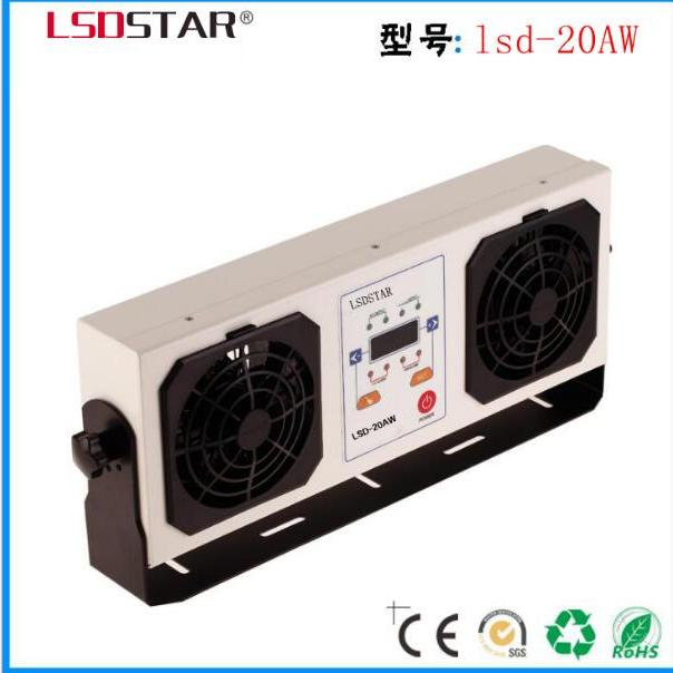 LSDSTAR防静电消除离子风机LSD-20AW台式耐高温离子风机厂家直销
