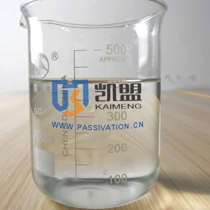 不锈钢钝化液ID3000-1 不锈钢表面钝化剂 环保经济 免费试样
