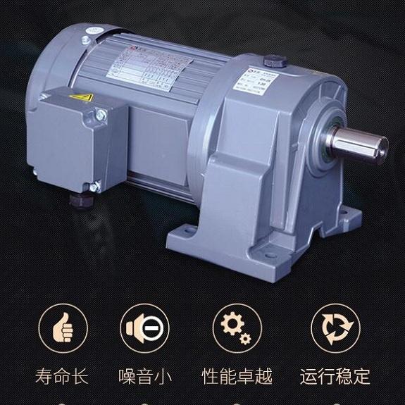 2.2KW减速电机,台湾2200W减速电机,三相标准齿轮减速电机,迈传齿轮电机产地直发