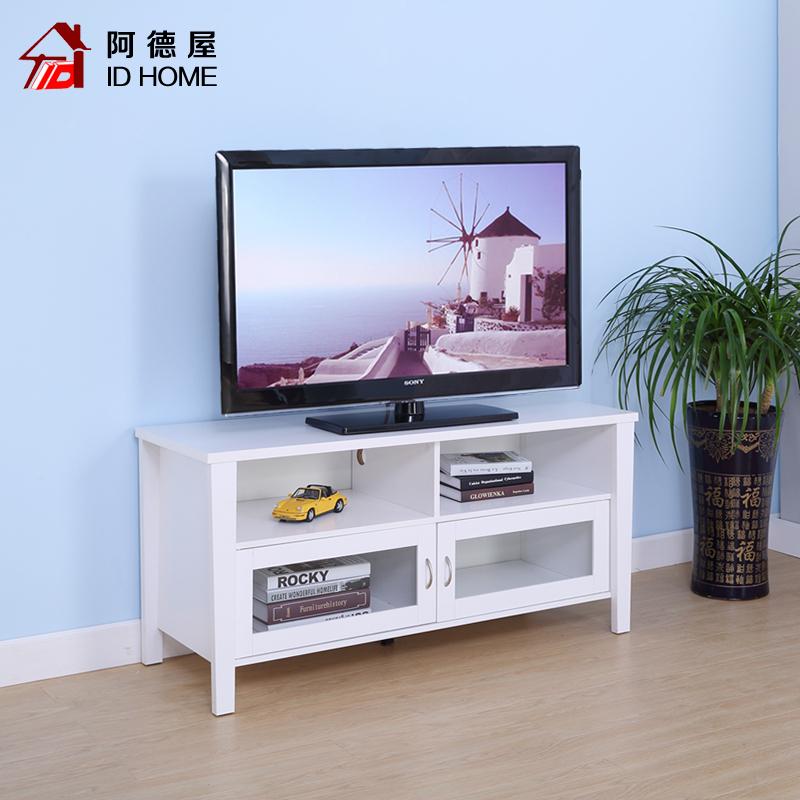 东莞家具厂 阿德屋现代简约中小户型客厅电视柜组合储物矮柜地柜