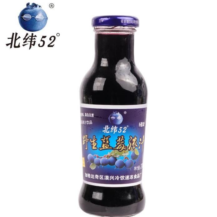 供應 供應 270ml藍莓飲料5倍濃縮汁 無添加劑藍莓飲料 藍莓果蔬飲料